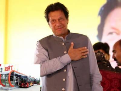 وزیراعظم13 اگست کو بی آر ٹی پشاور کا افتتاح کریں گے