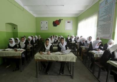 افغانستان،محدود پیمانے پر سکول کھولنے کا فیصلہ