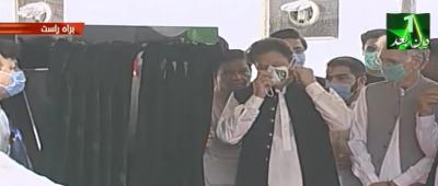 وزیر اعظم نے بی آرٹی منصوبے کا افتتاح کر دیا