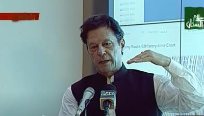 عام آدمی کے لیے بی آر ٹی منصوبہ بہت بڑی نعمت ہے، وزیر اعظم