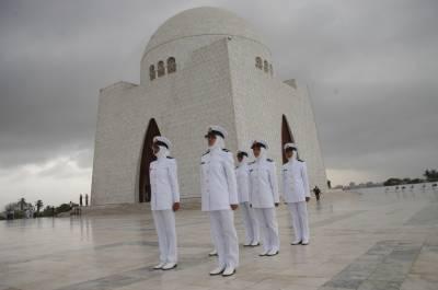 قائد اعظم محمد علی جناح اور پاک بحریہ