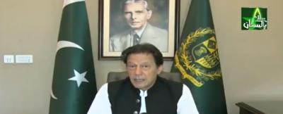پاکستان کے حالات بہتری کی جانب گامزن ہیں,وزیراعظم