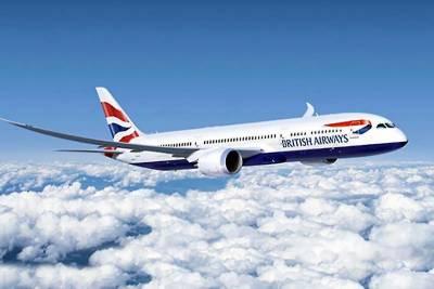 طویل وقفے کےبعدبرٹش ایئرویز کی پہلی پرواز پاکستان پہنچ گئی