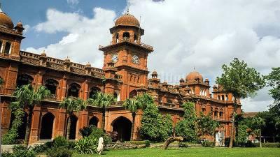 پنجاب یونیورسٹی نے محمد ثناء اللہ کو پی ایچ ڈی کی ڈگری جاری کر دی