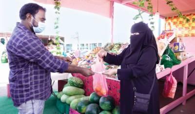 ریاض، پہلی سبزی فروش سعودی خاتون