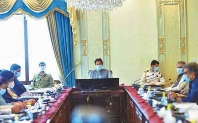 وزیر اعظم نے وفاقی کابینہ کا اجلاس طلب کر لیا