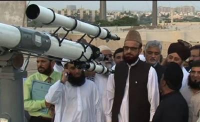 محرم الحرام کا چاند دیکھنےکیلئے رویت ہلال کمیٹی کا اجلاس کل کراچی میں ہوگا