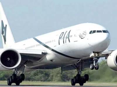 کراچی :ابو ظہبی سے پشاور آنیوالی پی آئی اے پرواز کی ہنگامی لینڈنگ