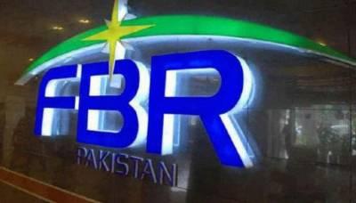 ایف بی آر نے 4.36 ارب روپے کی ٹیکس چوری پکڑلی