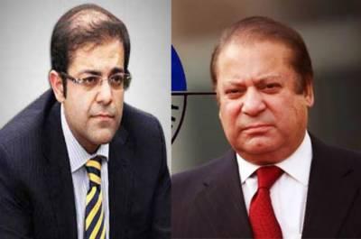 نیب کا نواز شریف اور سلمان شہباز کو پاکستان لانے کا فیصلہ
