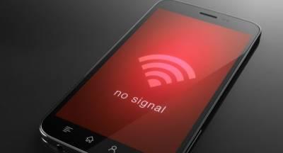لاہور : 9، 10 محرم کو انٹرنیٹ سروس بند رکھنے کا فیصلہ
