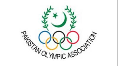 پاکستان اولمپک ایسوسی ایشن نے ساوتھ ایشین گیمز میں ڈوپ ٹیسٹ مثبت آنے والے تین کھلاڑیوں کی تحقیقات کے لیے کمیٹی تشکیل دیدی