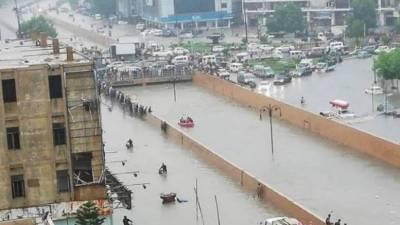 کاروباری برادری کا کراچی میں حالیہ بارشوں کے باعث تاجروں کوپہنچنےوالے مالی نقصان کے ازالے کےلئے امدادی پیکج دینے کا مطالبہ