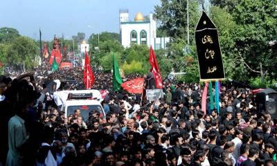 ملک بھر میں 9 محرم الحرام کی مناسبت سے جلوس و مجالس، سیکیورٹی سخت