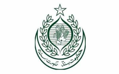 سندھ میں بلدیاتی نمائندوں کی مدت ختم