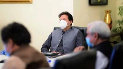 وزیر اعظم نےوفاقی کابینہ کا اہم اجلاس کل طلب کرلیا