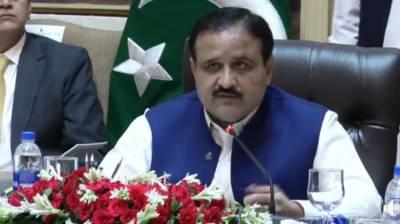 پنجاب حکومت چھوٹے ڈیمز کیلئے مختلف آپشن پر غور کر رہی ہے، عثمان بزدار