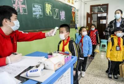 چین،اسکول کا نیا سال نوول کروناوائرس کیخلاف سخت اقدامات کے ساتھ شروع ہوگیا