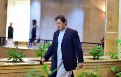 وزیراعظم لاہور پہنچ گئے،وزیراعلیٰ پنجاب سے ملاقات شیڈول