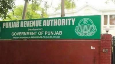 پنجاب ریونیو اتھارٹی (پی ار اے) نےرواں مالی سال 21-2020میں جولائی سے اگست کے دوران مجموعی طور پر 17 ارب40کروڑ روپے کی ٹیکس وصولی کی