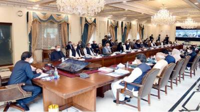 وزیراعظم کی زیرِ صدارت کابینہ اجلاس ،ملک میں بارشوں اور سیلاب متاثرین کے مسائل پر غور