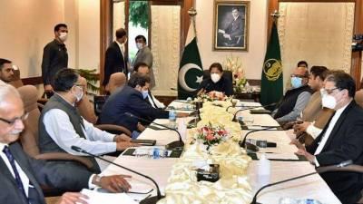 وزیراعظم عمران خان کی زیر صدارت راوی ریورفرنٹ اربن ڈویلپمنٹ منصوبہ پر پیشرفت کے حوالے سے جائزہ اجلاس