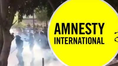 ایرانی فورسز نے مظاہرین سے نمٹنے میں سنگین خلاف ورزیاں کیں،ایمنسٹی انٹرنیشنل