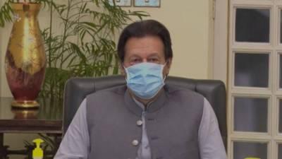 وزیراعظم عمران خان کی زیر صدارت حکومتی سبسڈی کے نظام کو منظم اور موثر بنانے کے حوالے سے اجلاس