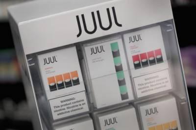ای سگریٹ کمپنی جول کا کئی ملکوں میں کاروبار ختم، سینکڑوں ملازمین فارغ کرنے کا فیصلہ