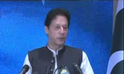 امید ہے ہم گیس کی پیداوار میں کامیاب ہوں گے: وزیر اعظم