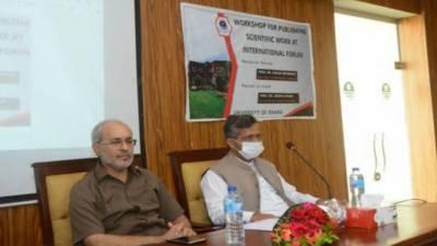 اوکاڑہ یونیورسٹی میں بین الاقوامی تحقیق اور اشاعت کے موضوع پہ ورکشاپ کا انعقاد
