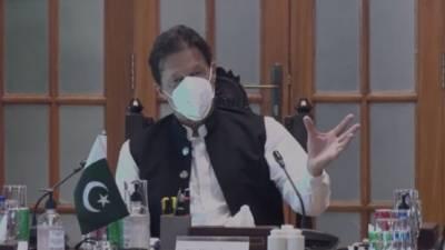 وزیر اعظم عمران خان کی زیر صدارت اجلاس، بلوچستان میں ترقیاتی منصوبوں کا جائزہ