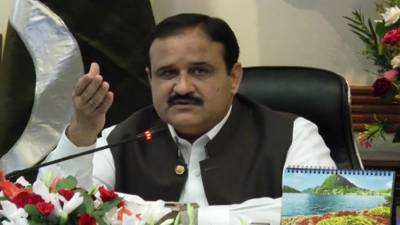 وزیراعلیٰ پنجاب سردار عثمان بزدار نے صوبائی کابینہ کا35 واں اجلاس 14 ستمبر کوطلب کر لیا