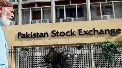 پاکستان اسٹاک ایکس چینج میں کاروباری ہفتے کا اختتام منفی زون میں ہوا