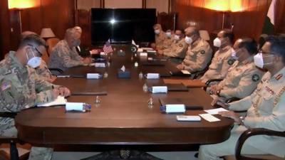 آرمی چیف سےکمانڈر امریکی سنٹرل کمان کی ملاقات،مقبوضہ کشمیرکی صورتحال پرگفتگو, ملاقات میں خطے کی جیو سٹرٹیجک صورتحال پر غور کیا گیا