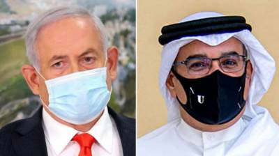 بحرین اوراسرائیل مکمل سفارتی تعلقات کے قیام پر متفق
