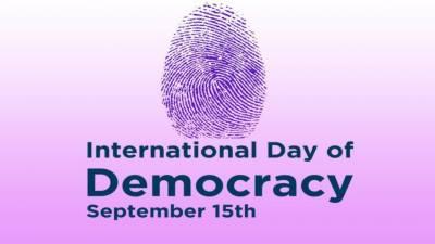 عالمی یوم جمہوریت آج دنیابھرمیں منایا جارہاہے