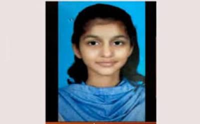 کراچی: طالبہ کی ہلاکت پر انکوائری کمیٹی کی تشکیل