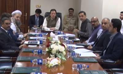 وزیر اعظم کی زیرصدارت اتحادی جماعتوں کا اجلاس آج ہو گا
