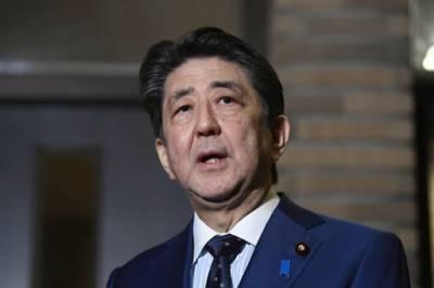 جاپان ، شنزوآبے کابینہ مستعفی