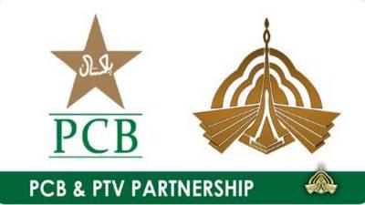 پاکستان کرکٹ بورڈ اور پی ٹی وی اسپورٹس کے درمیان تین سالہ براڈکاسٹ معاہدہ طے پاگیا