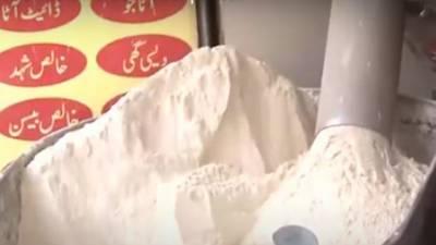 لاہور آٹا چکی اونرز ایسوسی ایشن نے چکی سے تیار کردہ آٹے کی ایک کلو قیمت میں 2 روپے اضافہ کر دیا