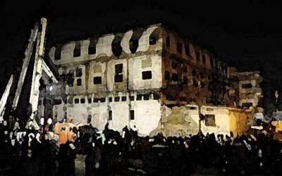 سانحہ بلدیہ کیس کا فیصلہ 22 ستمبر تک موخر