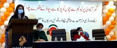 پنجاب میں رواں بر س پولیو کے کیسز کی تعداد 9جبکہ پاکستان بھر میں 72ہوگئی : دسمبر تک اپنے اہداف پانے کے لئے پر امید ہیں،سربراہ انسداد پولیو پروگرام پنجاب سندس ارشاد