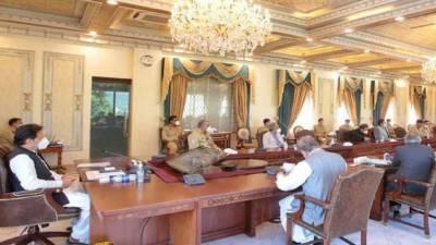 وزیراعظم کا آزمائشی منصوبے کے طور پر پاک افغان اور پاک ایران سرحد کیساتھ3بازاروں کے قیام کی منظوری