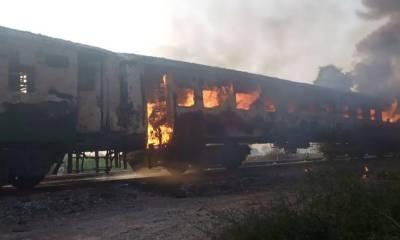 سانحہ تیزگام: شفاف تحقیقات کیلئے درخواست پر فیصلہ محفوظ