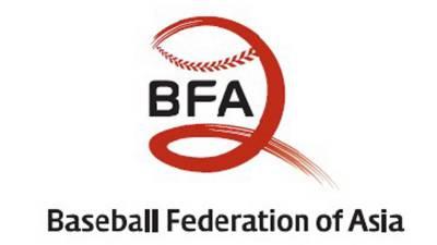 بیس بال فیڈریشن آف ایشیا نے انڈر 12ایشین بیس بال چیمپئن شپ اگلے سال تک کے لئے ملتوی کردی