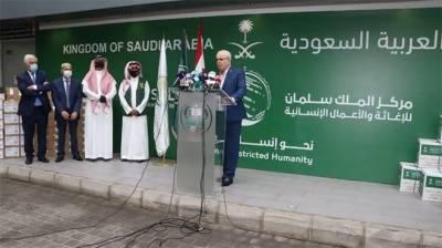 شاہ سلمان مرکز کا بیروت کے لیے کڈنی سینٹر کا تحفہ