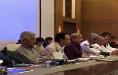آل پارٹیز کانفرنس سے قبل ن لیگ کا مشاورتی اجلاس