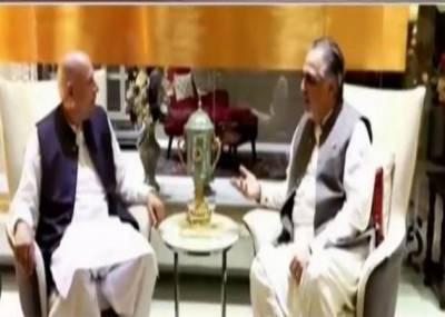 اپوزیشن جماعتیں کبھی ایک پیج پر نہیں آ سکتیں: گورنر پنجاب